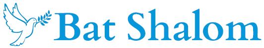 Bat Shalom Logo